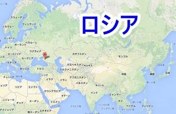 ソチオリンピック 場所.jpg