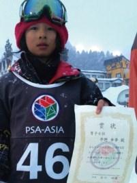 平野歩夢 プロ資格 オリンピック.JPG